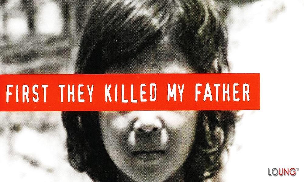 Per primo hanno ucciso mio padre