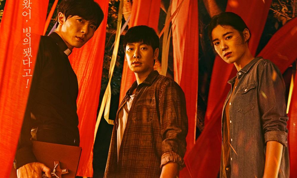 The Guest drama coreano
