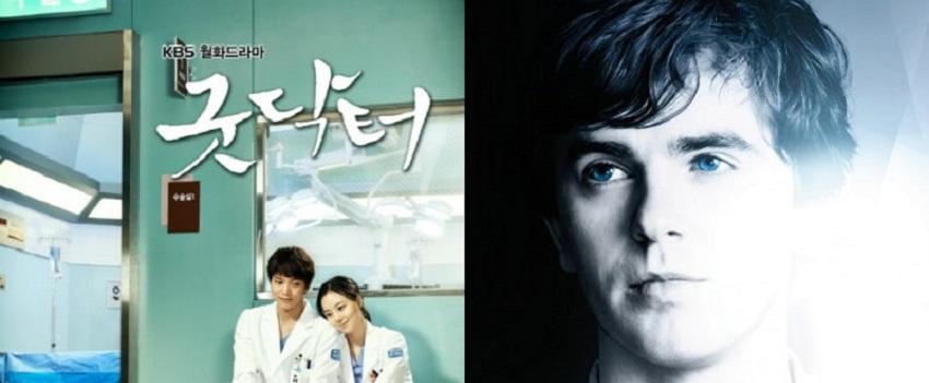 Good-Doctor11