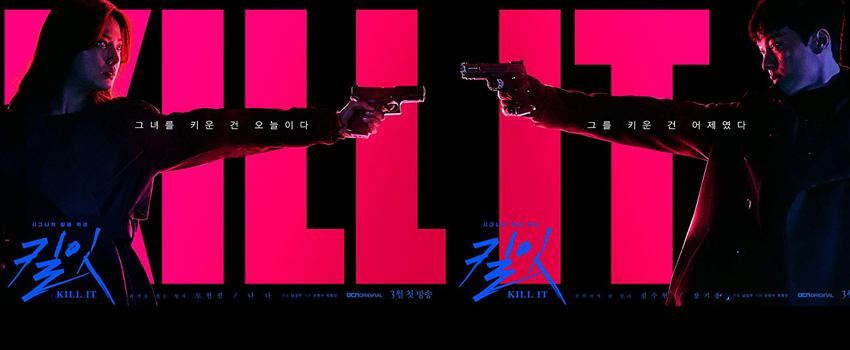 kill-it