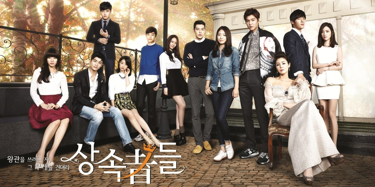 The Heirs - The Inheritors