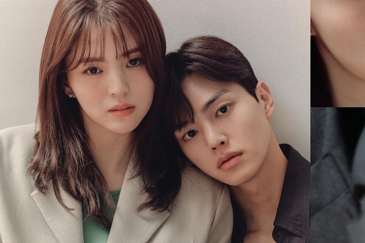 Nevertheless drama coreano
